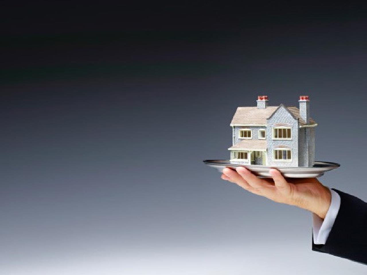 Вторичный рынок жилья в доминиканекупить домик недорого